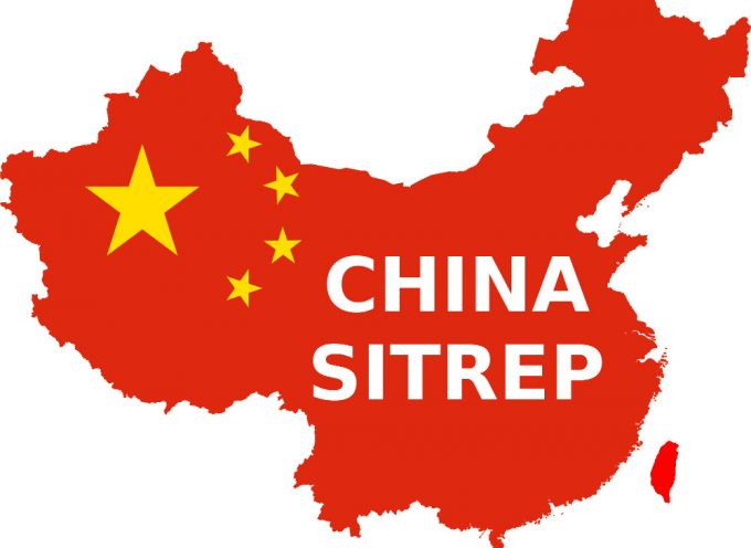 China, IMF and SDR SITREP October 17th, 2015 by the Serbian Girl