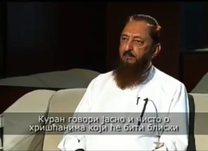 Interview of Sheikh Imran on Republika Srpska television (MUST WATCH!!)