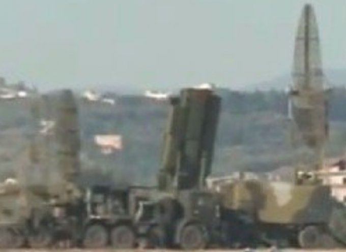 Russia deploys S-400 in Syria (UPDATED)