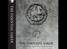 "Where to get the ""Essential Saker"""