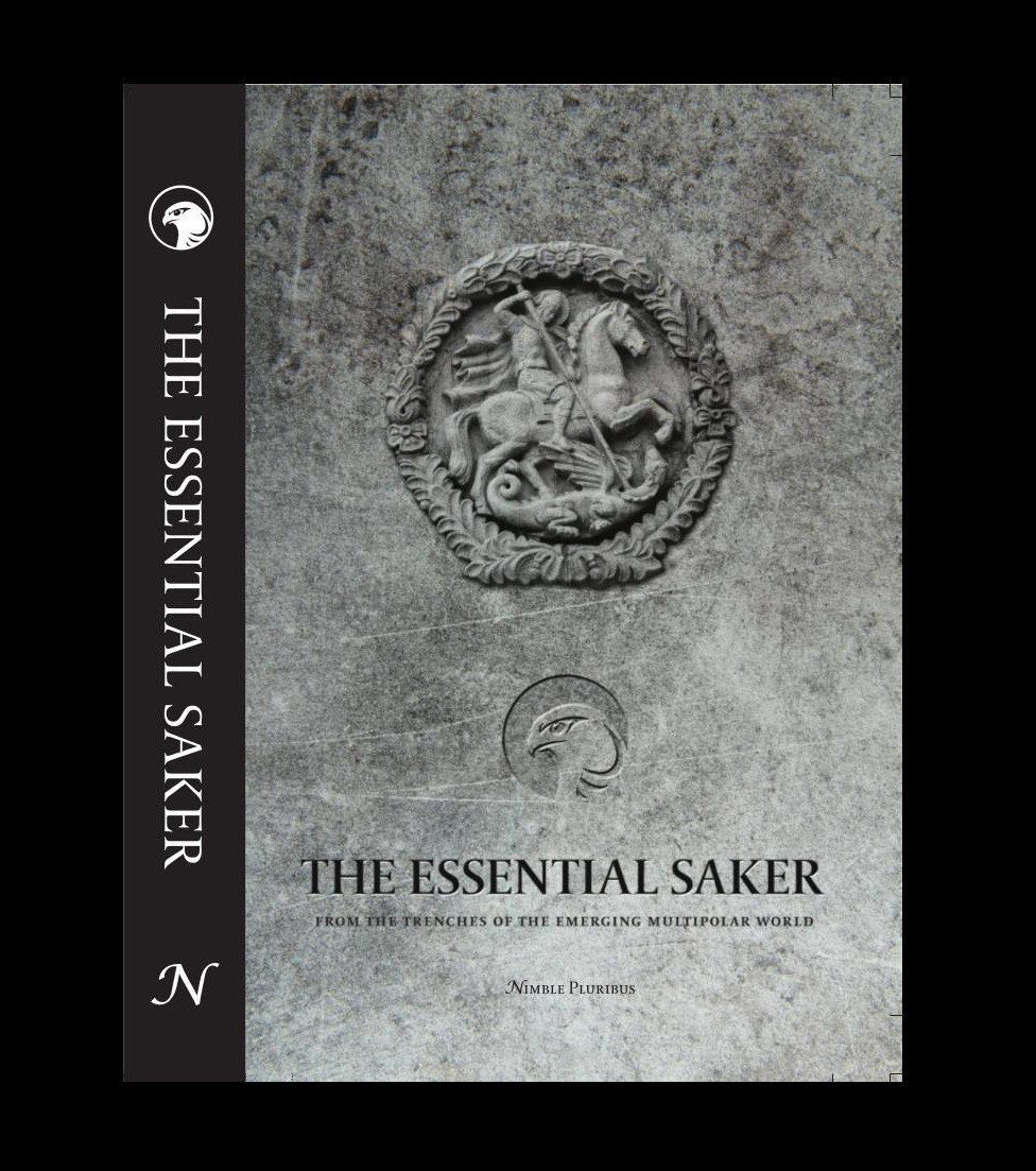 The Essential Saker icon for blog