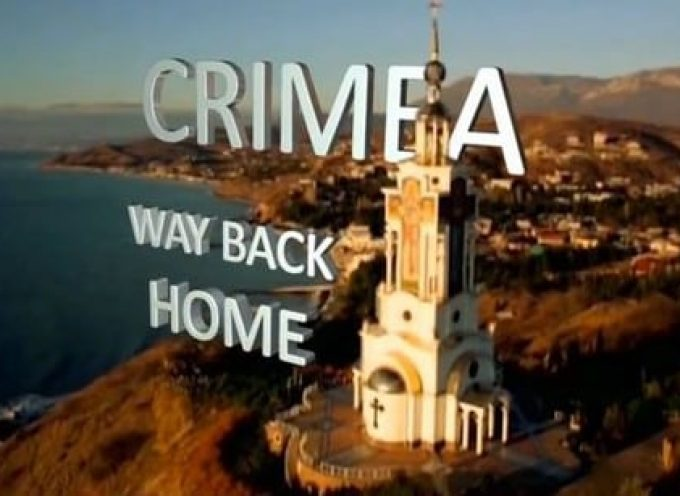 Crimea – the Way back home, with a introduction by Auslander