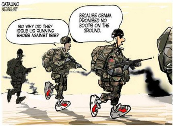 No boots on the ground!
