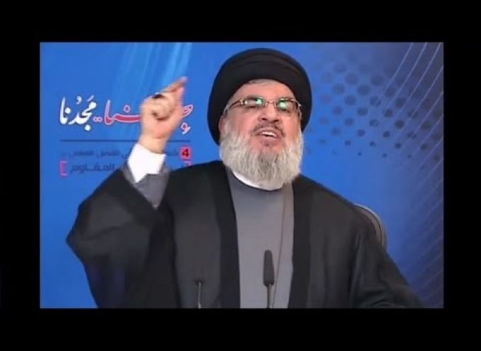 Takfiri terrorists, US plot against resistance: Nasrallah