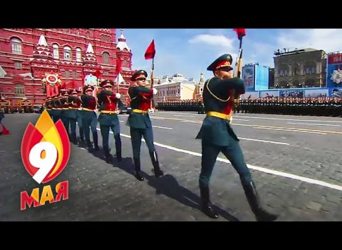 Victory Day Parade on the Beautiful Square in Moscow