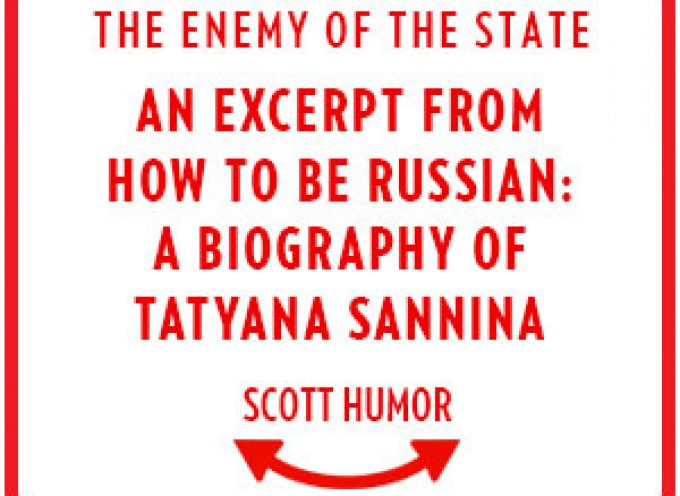 Reviews of Scott Humor's book The Enemy of the State