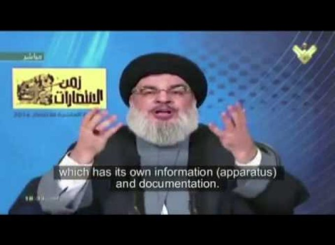 Hezbollah Leader reveals WHY the US created Daesh (ISIS) – English Subs