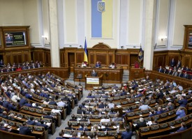 "Annual address of President to Verkhovna Rada ""On Internal and External Situation of Ukraine in 2016"""