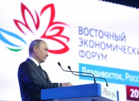 Eastern Economic Forum in Vladivostok Russia September 3rd, 2016