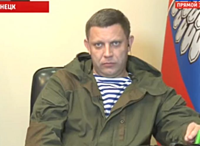 Aleksandr Zakharchenko has been murdered today