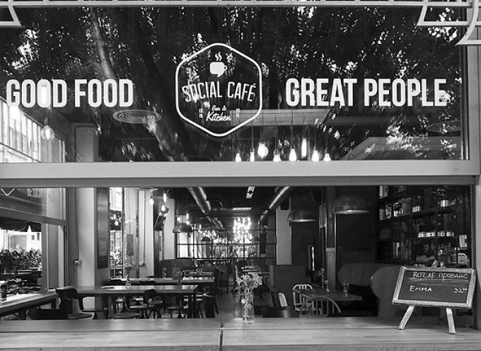 Moveable Feast Cafe 2019/12/06 … Open Thread