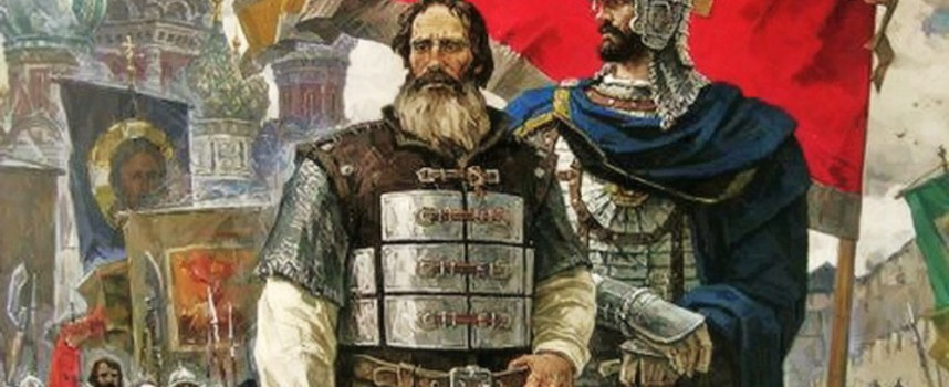 Russia celebrates a Unity Day of liberation of Moscow from the Polish Roman Papists army in 1612
