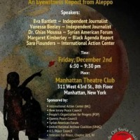 Hands Off Syria Coalition event in NYC