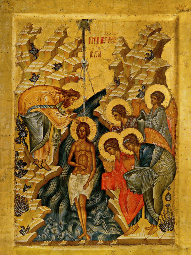 Icon of the Holy Theophany