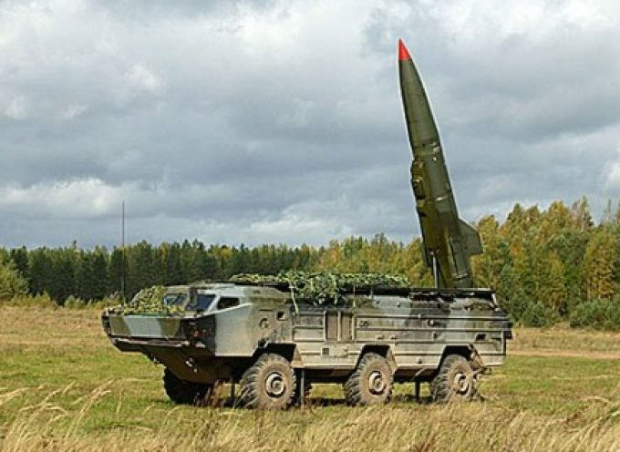 The Ukronazis used a ballistic missile to strike at the center of Donetsk
