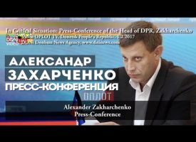 In Critical Situation: Press-Conference of the Head of DPR, Zakharchenko