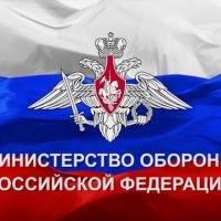 Briefing of Chief of the Main Operational Directorate of the General Staff of the Russian Armed Forces Colonel General Sergei Rudskoy