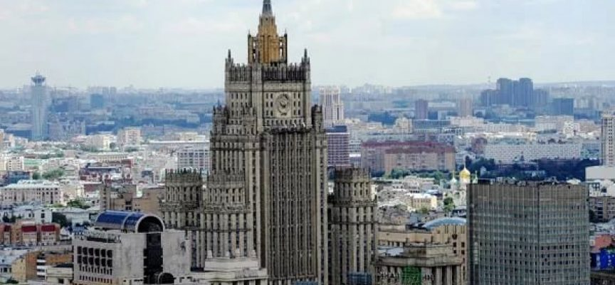 Russia's Foreign Ministry's statement on the U.S. counter-sanctions