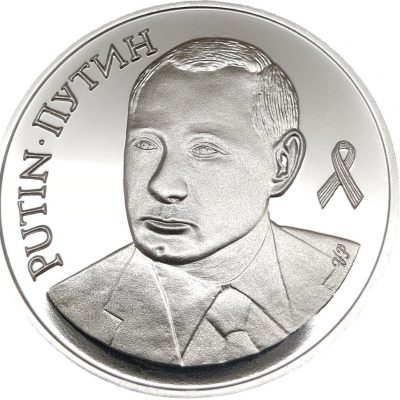 Vladimir Putin Commemorative Silver Coin from Urban Miner Jewelers