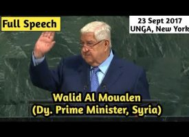 Syria's Deputy PM Walid Al Moualem Speech At UNGA United Nations