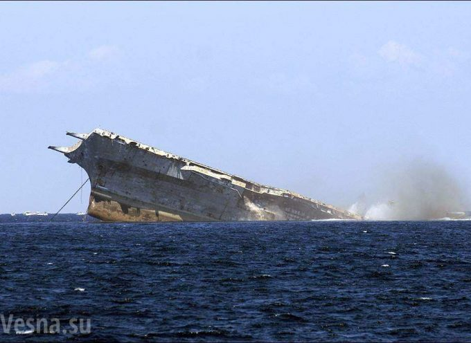 """Unsinkable"" American Aircraft Carriers: Five Nonsensical Statements"