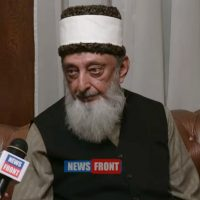 An interview of Sheikh Imran Hosein with Russia TV in Crimea in Belgrade