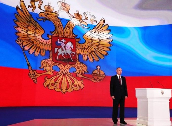 The President of Russia delivered his Address to the Federal Assembly