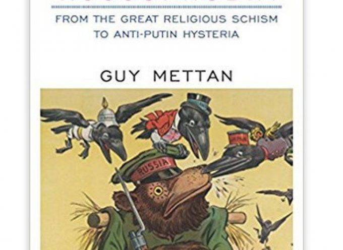 Creating Russophobia: From the Great Religious Schism to Anti-Putin Hysteria now available in English