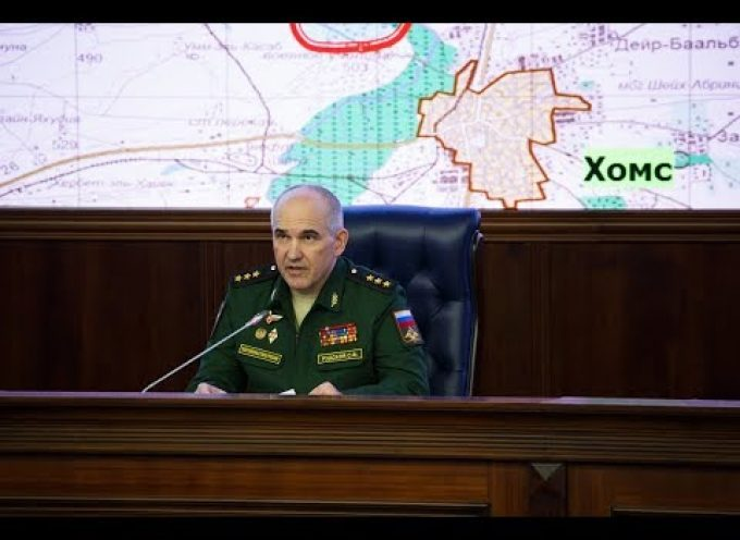 Interesting MoD briefing about Russian operations in Syria