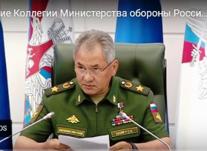 Russia's Minister of Defence Sergey Shoigu speech at the Defence Ministry Board Session