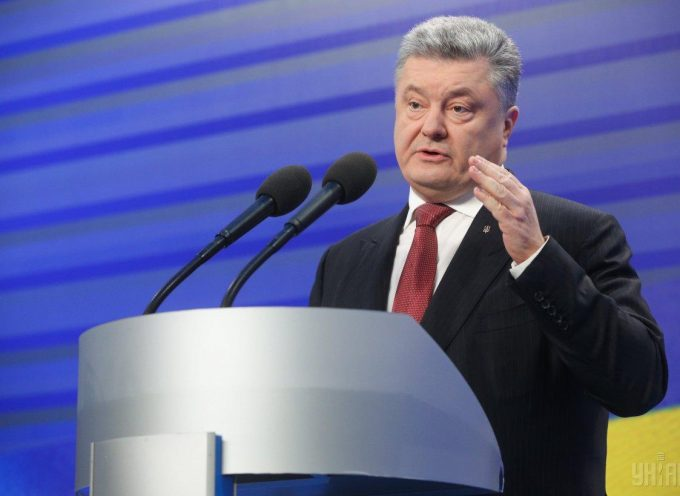 By Terminating the Treaty of Friendship with Russia, Ukraine Renounces Its Territorial Integrity