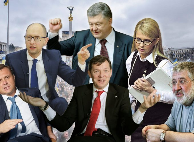 What's Destructive, Constructive, And Necessary In Ukrainian Politics