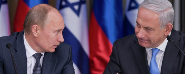 Putin, Israel and the downed Il-20