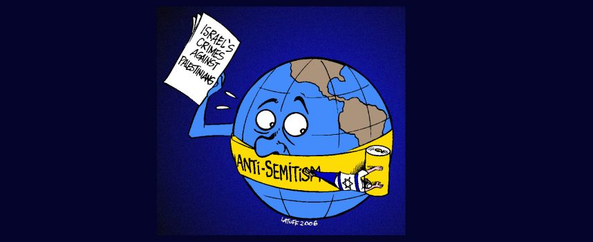 """A Crash Course on the True Causes of """"Anti-Semitism"""", part II: the hunt for anti-Semites"""