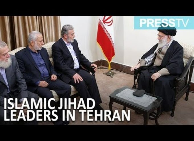 Iran will never stop supporting Palestine: Leader
