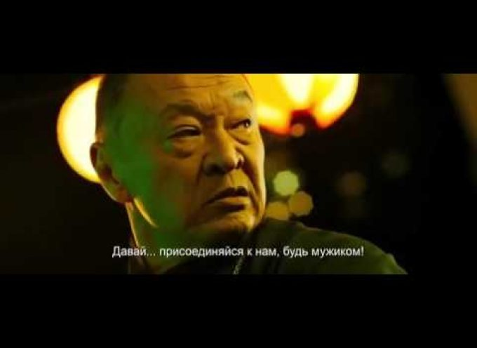 Confession of a samurai (Russian-Japanese movie with subtitles)