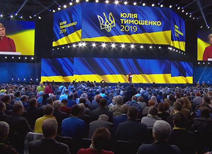 Candidate Tymoshenko – Last Chance at the Fourth Time of Asking
