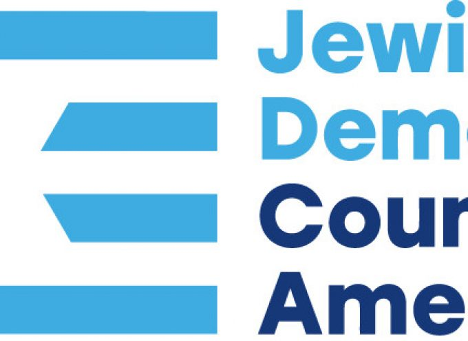And now, a word from the Jewish Democratic Council of America
