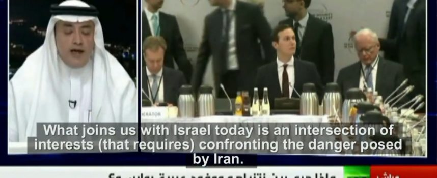 Listen to a Saudi analyst explaining why the KSA and Israel are cozying up to each other