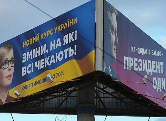 How electoral fraud became the cornerstone of Ukraine's 2019 presidential election