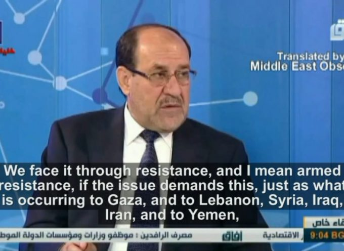 Fmr Iraqi PM calls for region-wide armed resistance to retake Syria's Golan Heights – English Subs