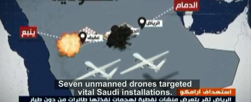 """Yemen's Iran-allied Ansarullah: Our drone attack on Saudi oil facilities """"strategic turning point"""" – Eng Subs"""