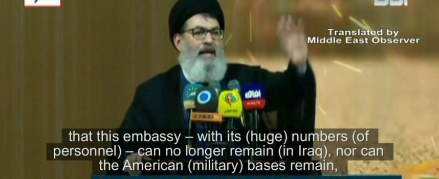 Shia Iraqi Scholar warns US embassy & military bases: 'Our silence won't last forever' – English Subs