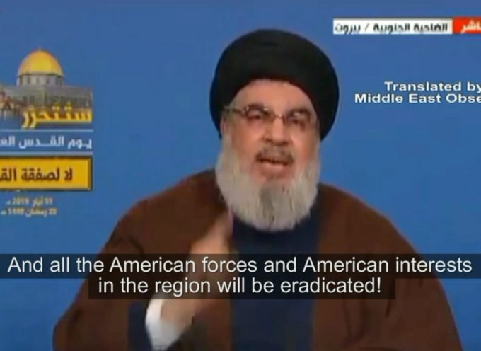 Nasrallah: 'In Iran war, all US forces/interests to be eradicated, Israel/Saudi to pay price' – English Subs