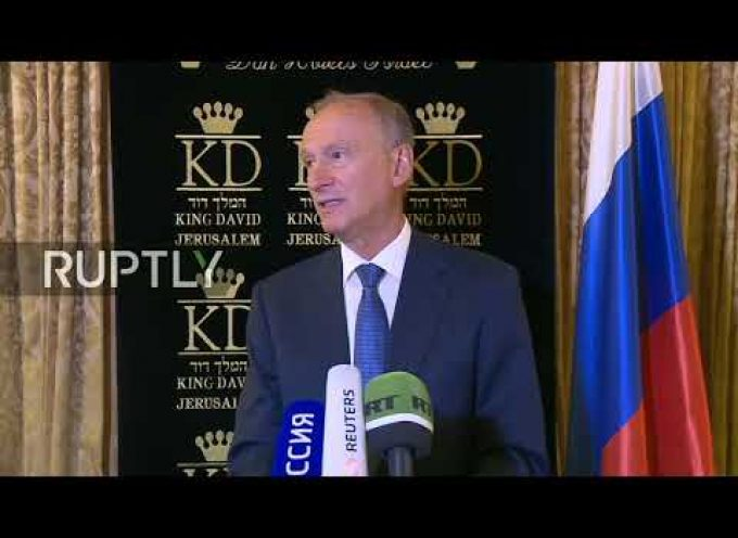 Russia's Patrushev holds press conference following Russia US Israeli talks