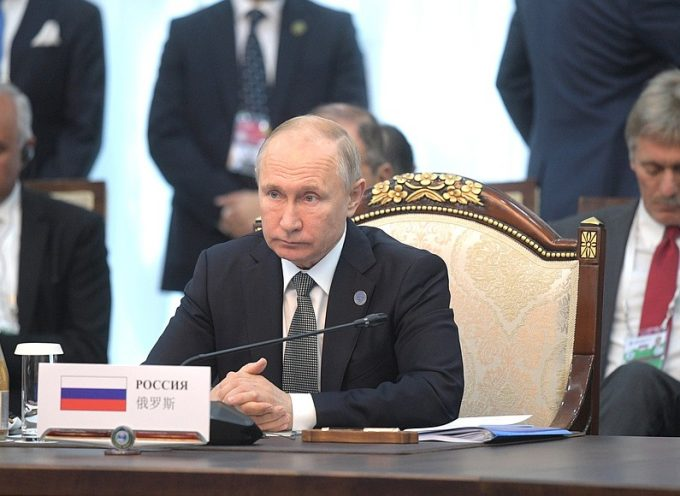 President Putin's Speech at the Shanghai Cooperation Organisation Heads of State Council Meeting