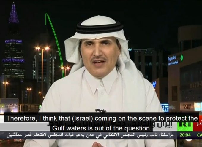 Saudi Analyst: 'Israeli enemy's presence in Gulf waters is rejected, but Iran is to blame' – English Subs