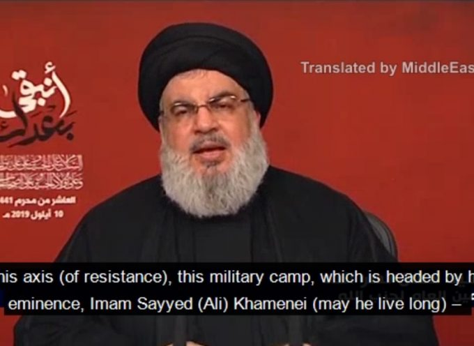 Nasrallah: Iran's Khamenei is our 'Husayn' & the leader of Resistance Axis – English Subs