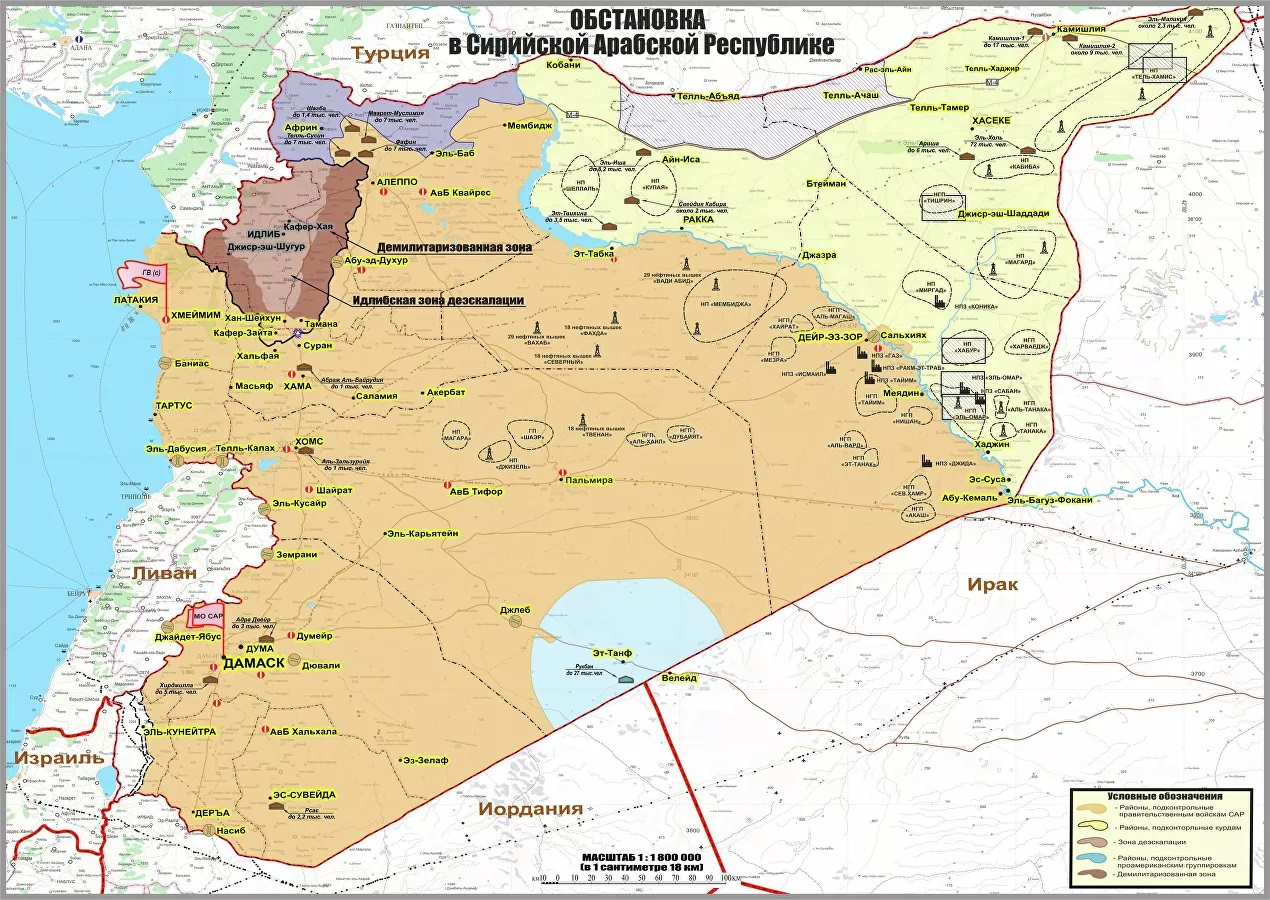 """<a href=""""/en/business/russian-defense-ministry-publishes-evidence-us-oil-smuggling-syria/ri27810"""" title=""""[field_meta_title]"""">Russian Defense Ministry Publishes Evidence of US Oil-Smuggling From Syria</a>"""