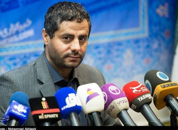 Yemen's Ansarullah: We're partaking in regional drive to boot US forces out